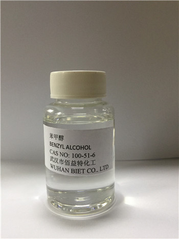 medical grade Benzyl alchohol CAS NO.: 100-51-6 for sale/supplier