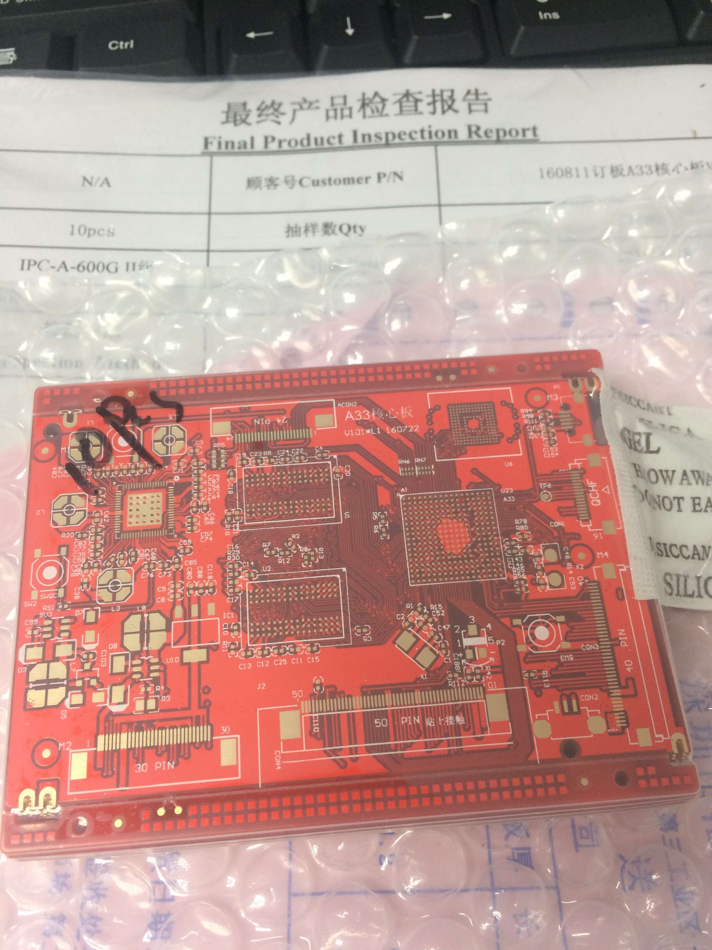 UL & ISO Printed Circuit Boards(pcb) Supplier