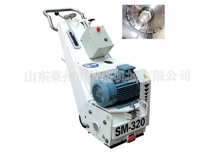 320 small volume light weight compact structure surface milling and cutting machine