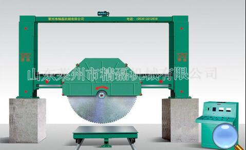 SYJ260/350 type disc stone sawing machine