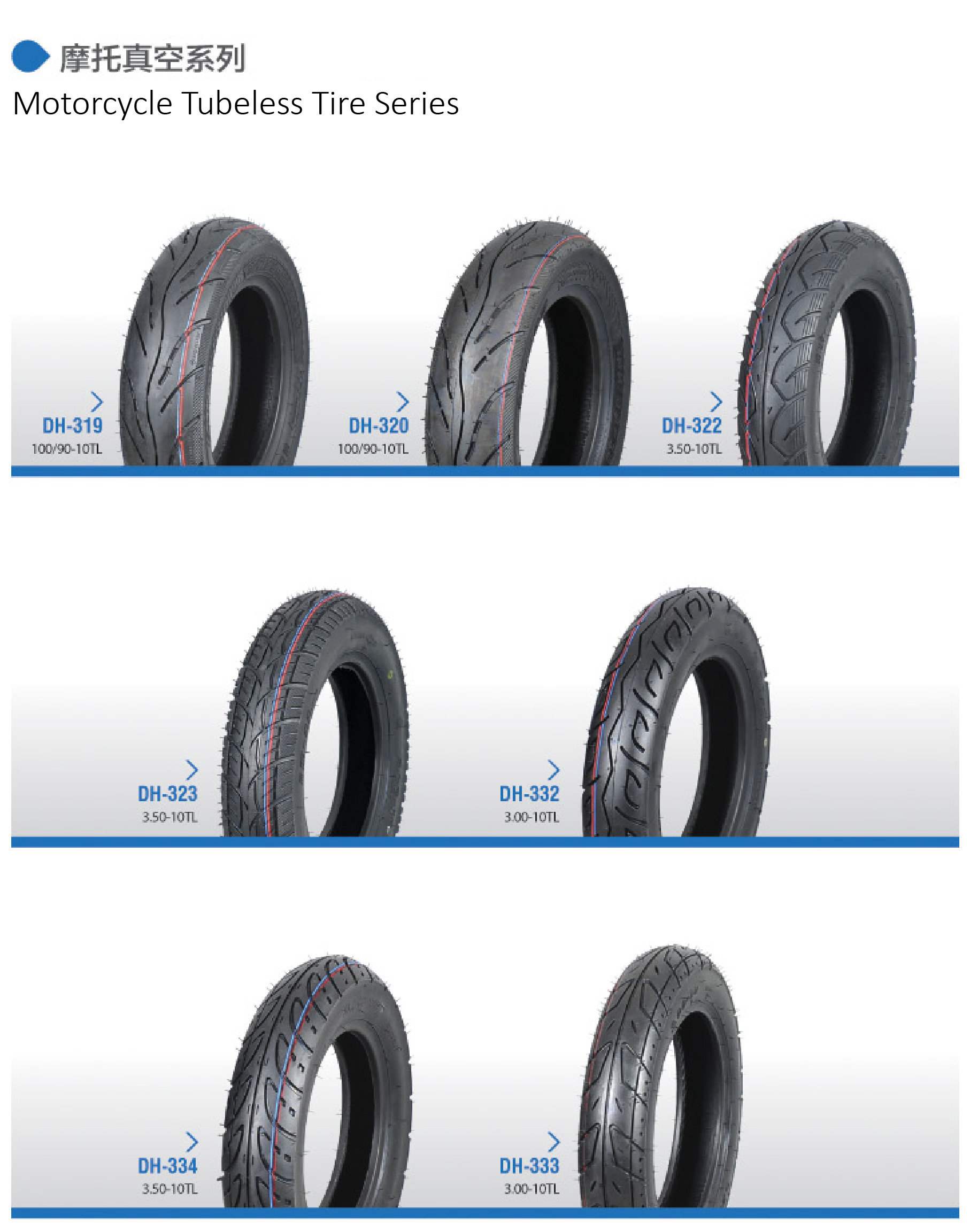 Motorcycle Tubeless Tires