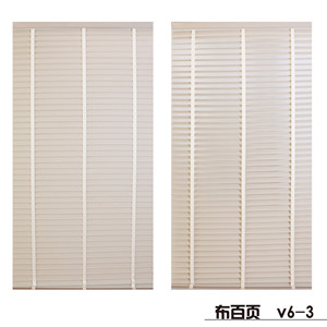 50mm environmental  protection indoor venetian window cloth blinds