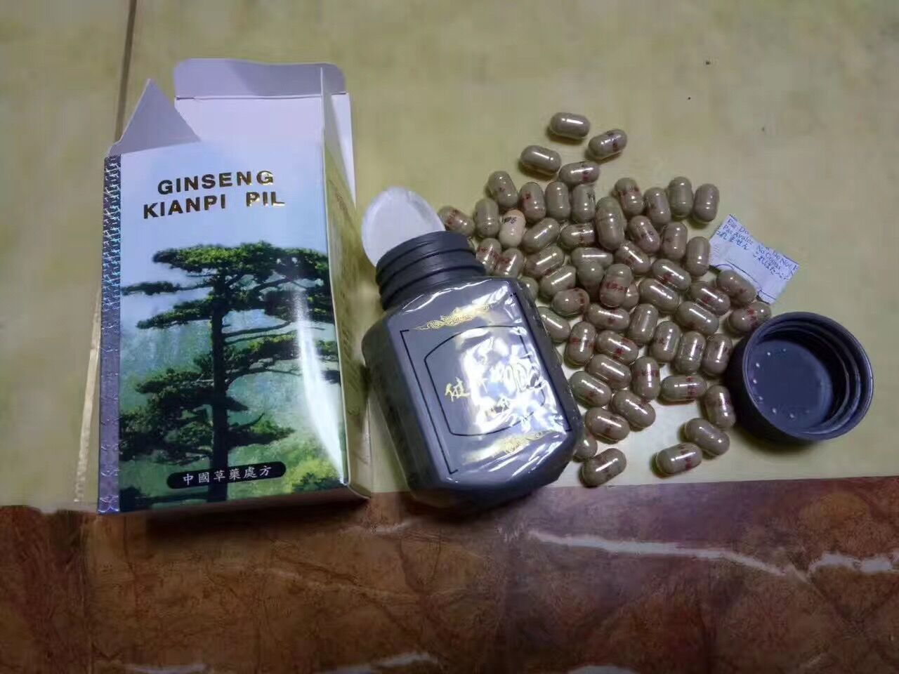 GINSENG KIANPI PIL- WEIGHT GAIN, MUSCLES AND STRENGTH, WITHOUT EXCESSIVE FAT: 60 PILLS.