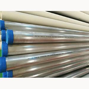 Welded Pipes A312 TP 309S, Size 3IN, Wall Thickness 2.5mm