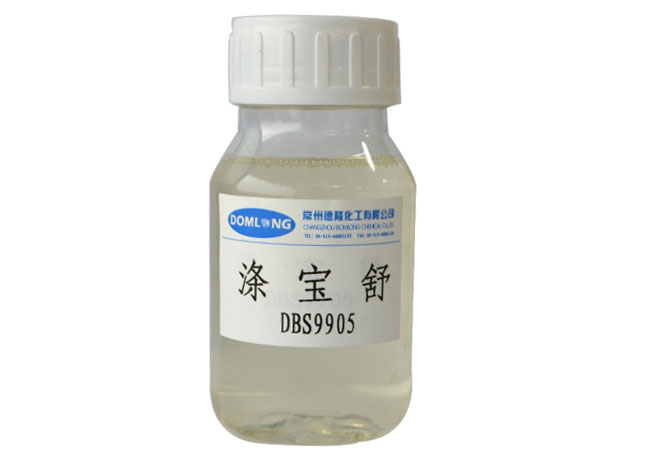 New Type Block Silicone Softener Used for Synthetic Fiber DBS9905