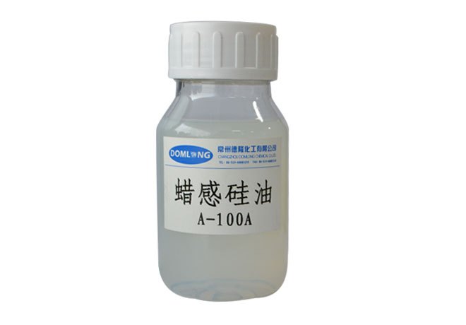 Environmental friendly silicone softener agent
