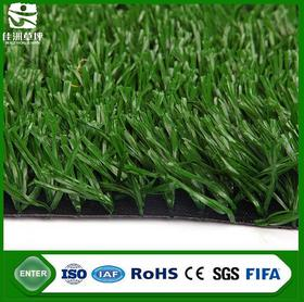 PE fibrillated 50mm cheap football artificial turf