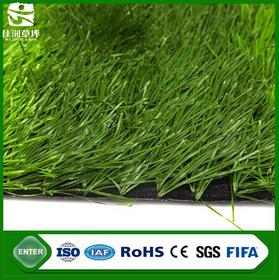 FIFA approved 50mm sports flooring astro turf grass football grass