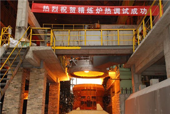 Bridge/LF-typed ladle refining furnace is used for refining molten steel from primary melting furnace