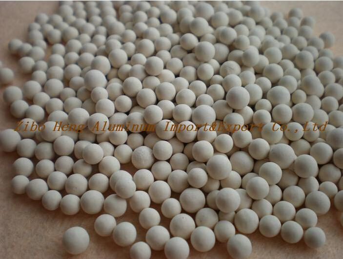.3-5mm,4-6mm,5-8mm Activated Alumina ball