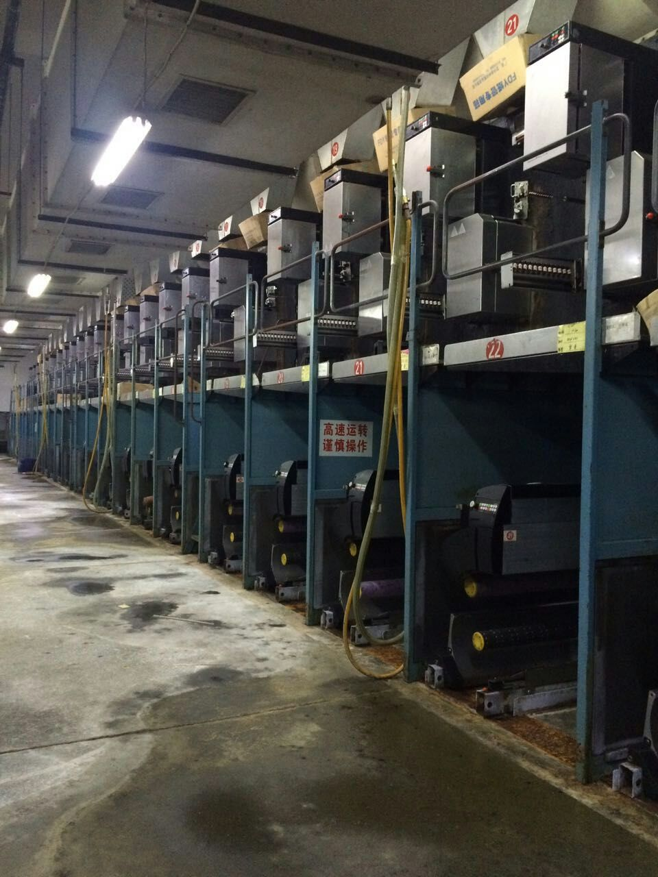 Second hand POY and FDY spinning production line