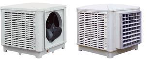 High Quality and competitve price air cooler,industrial environmental protection air conditioning