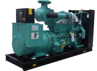 High quality Generator with low comsumption,Cummins series/MTU series/Styer series/DEUTZ seires/VOLVO series Generator