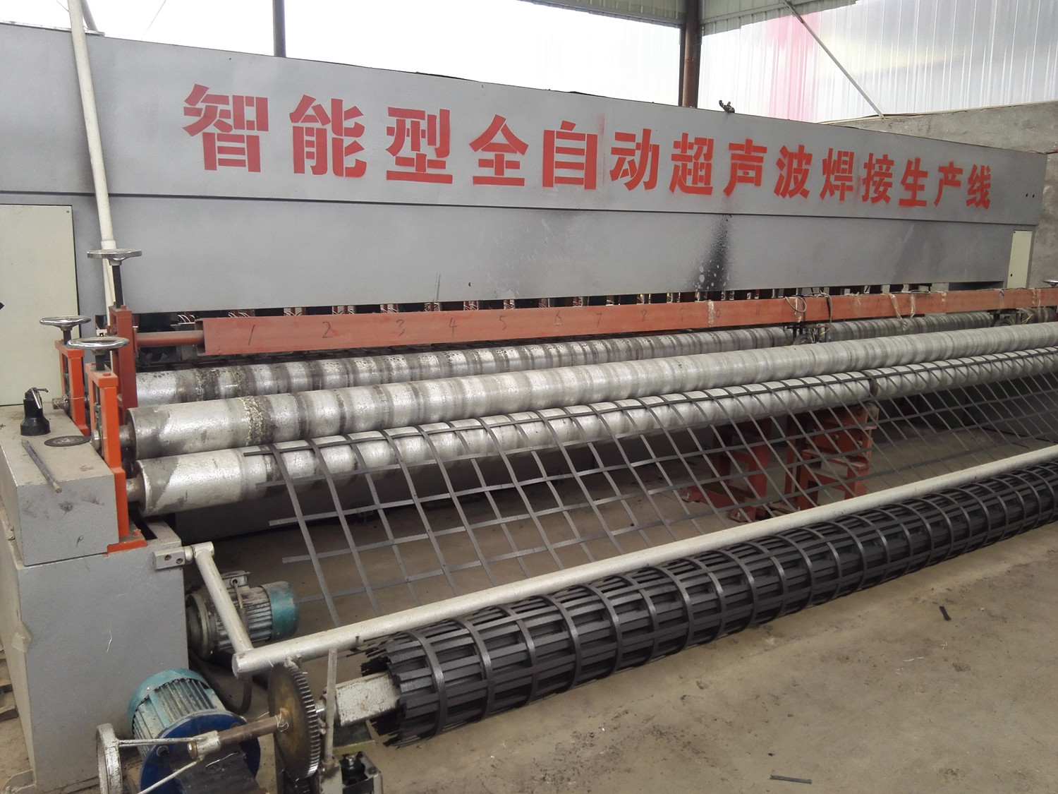 steel plastic geogrid production line