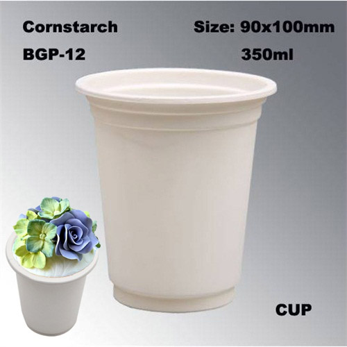 Simple Elegant Disposable Biodegradable Compostable Cornstarch Hot & Cold drinking Cup