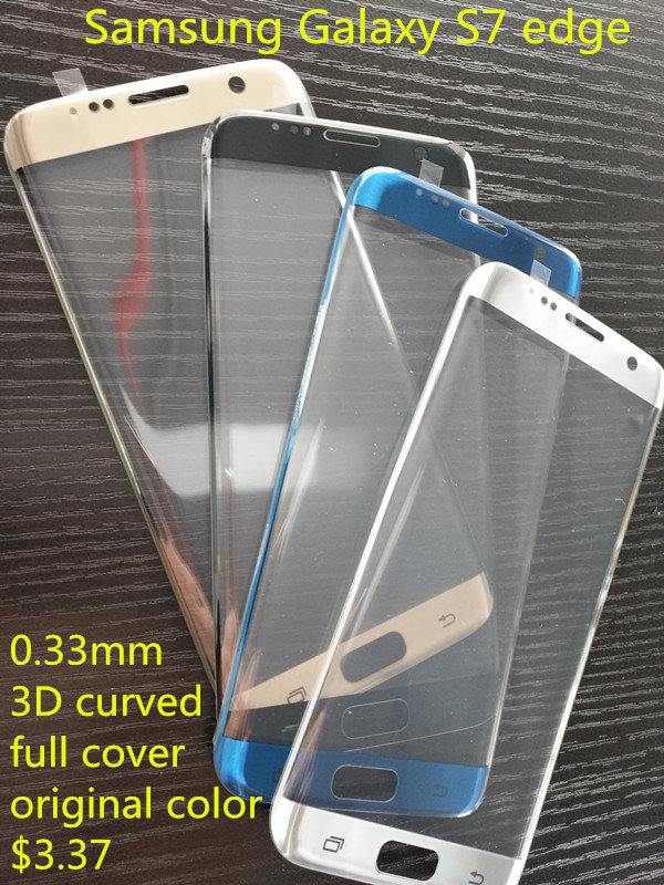 3D curved full cover 9H tempered glass screen protector for Samsung S7/S7 edge