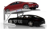 Two Post Tilt Car Parking Lift For Home Garage