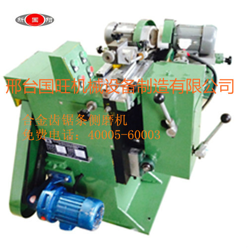 MF4025 Saw blade grinding machine