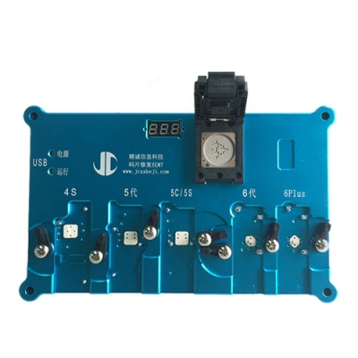 IMEI EEPROM IC Chip Read Write Repair Motherboard For iPhone
