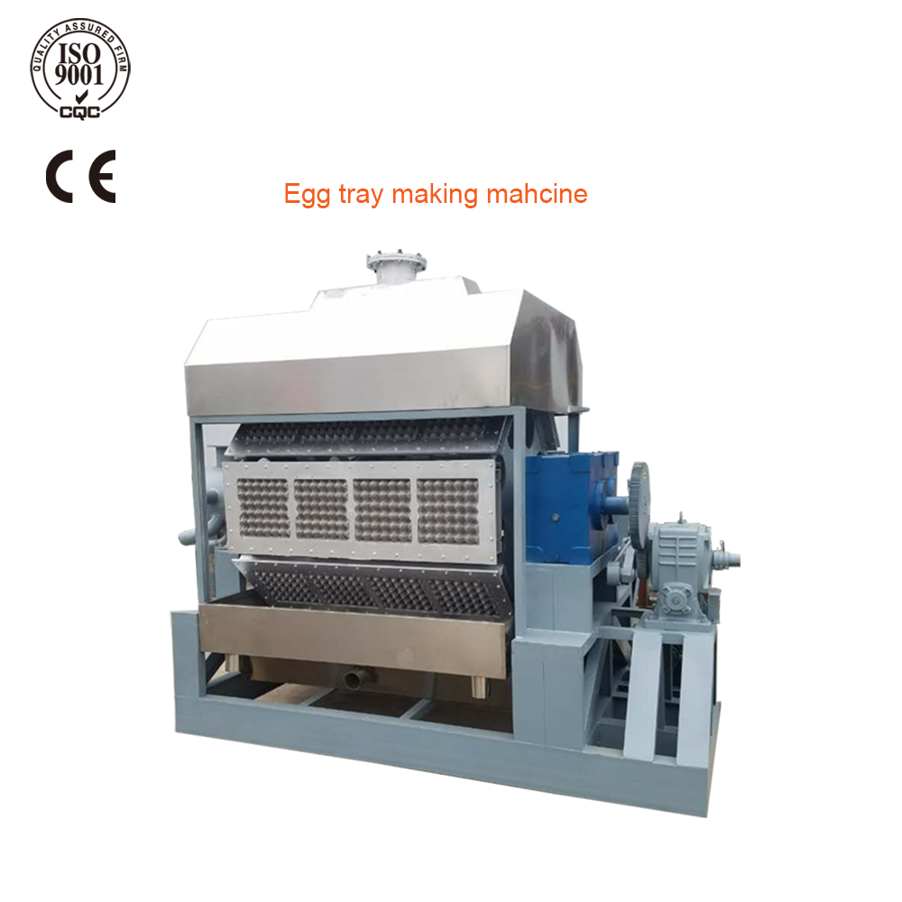 High speed professional egg tray making machine
