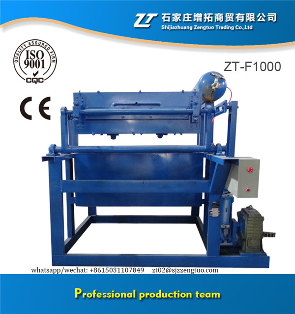 Small production egg tray mould machine