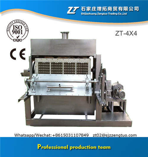 Best selling egg tray brick building dryer machine
