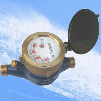 LXSG-15-50 Household Water Meter