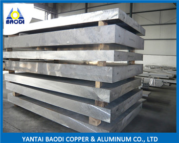 rolled aluminium sheet and plate 6061 6082 T6 T651 4'*8' for tooling mould from China supplier factory price