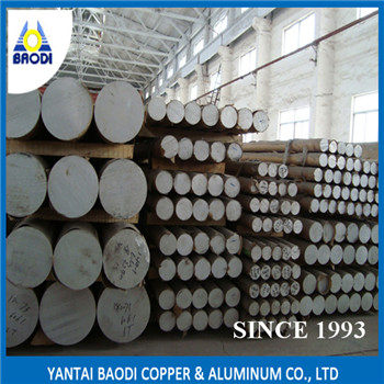 quality solid extrusion aluminum round bar 2017 2024 2014 supplier in China