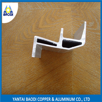 aluminum/aluminium profile extrusion 6063 from China supplier factory cheaper metal price