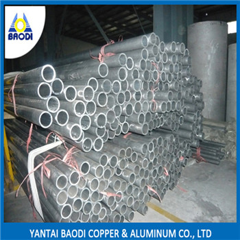 extruded Seam / Seamless aluminium Tube aluminum pipe 1050 1060 1070 1100 1154 1200 2014 2017 2024 3003 6061 6063 6082 7A04 7075