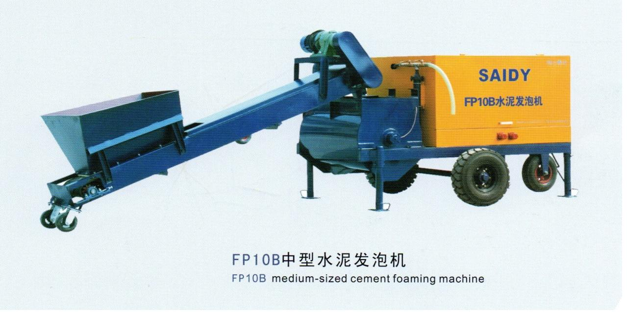 cellular lightweight foam concrete machine/machines