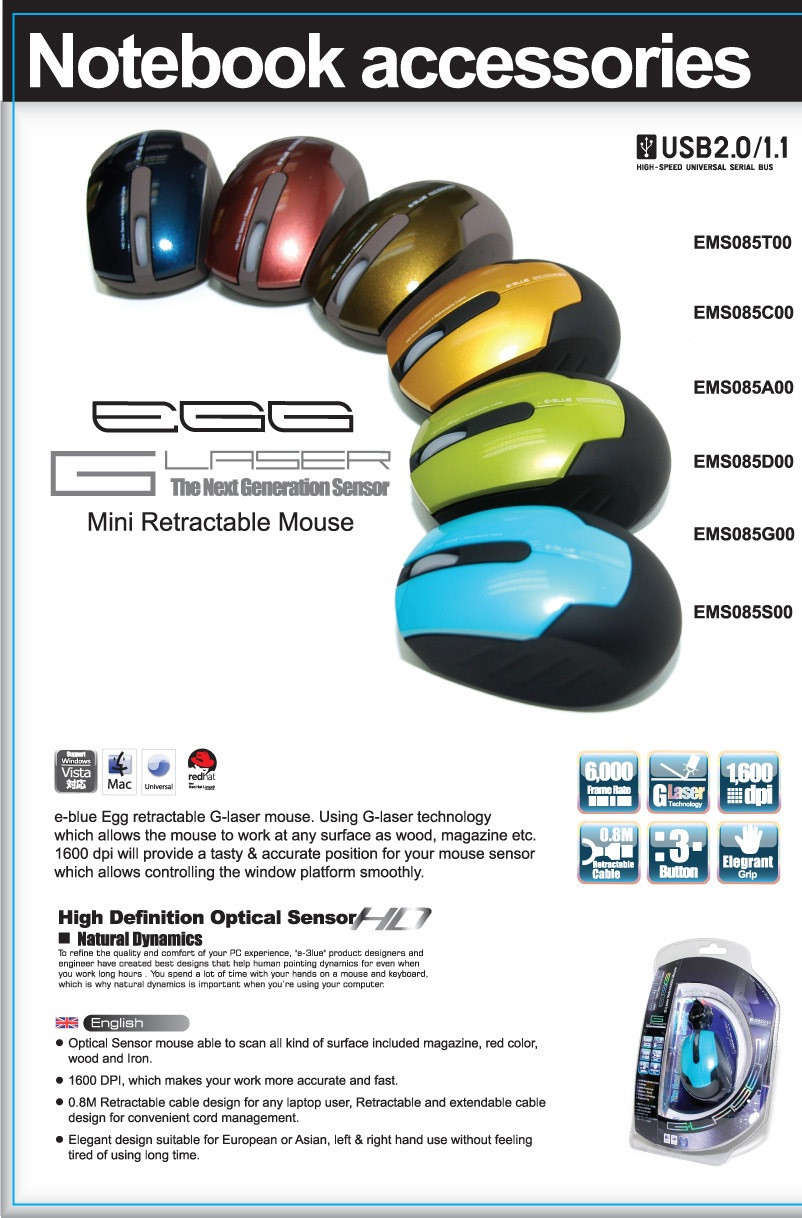 e-blue Egg Retractable mouse