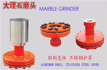 MT-LS-1 Artificial stone Grinding and  Polishing Head