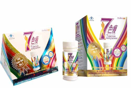 7 Color Diet Weight Loss Pill