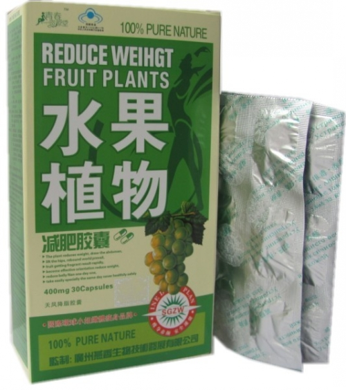 100% Original Fruit Plant Weight Loss Capsules (SGZW)