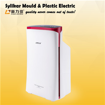 SYLIKAR automatic air freshener hepa air purifier air cleaner