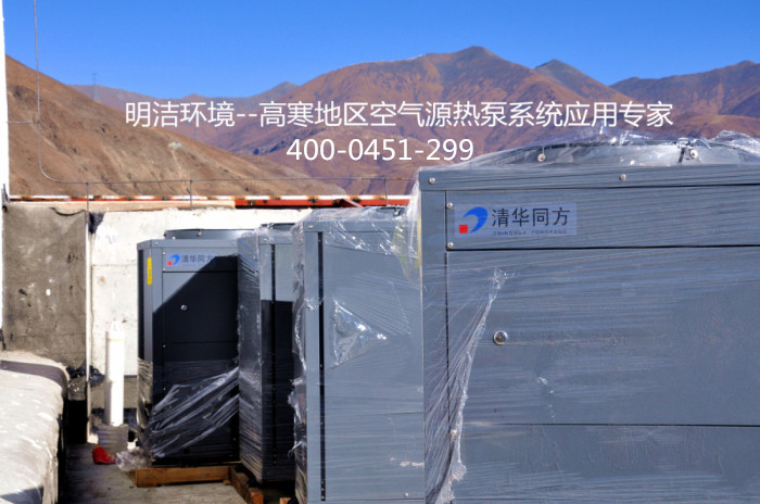 Ground Loop Heat Pump Unit、Heat Pump Unit