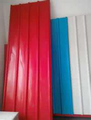 FRP/GRP panel ,warehouse roofing FRP sheet , panel FRP/GRP sheet