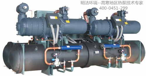 Tsinghuatongfang Ground Source Heat Pump Unit