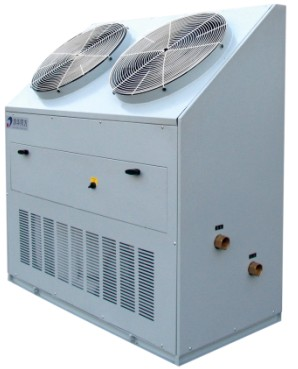 Tsinghuatongfang low temperature air source heat pump
