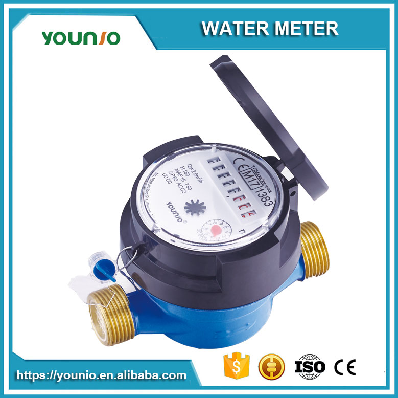 Younio Mid Certified Single Jet Dry Type Water Meter,Class 2 R160