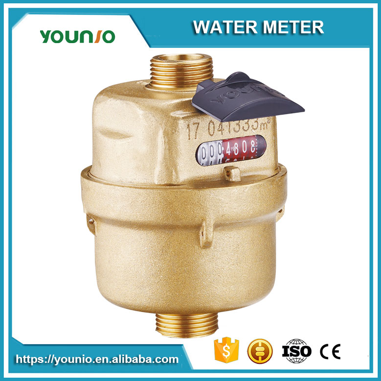 Younio Volumetric Rotary Piston Kent Water Meter DN 15
