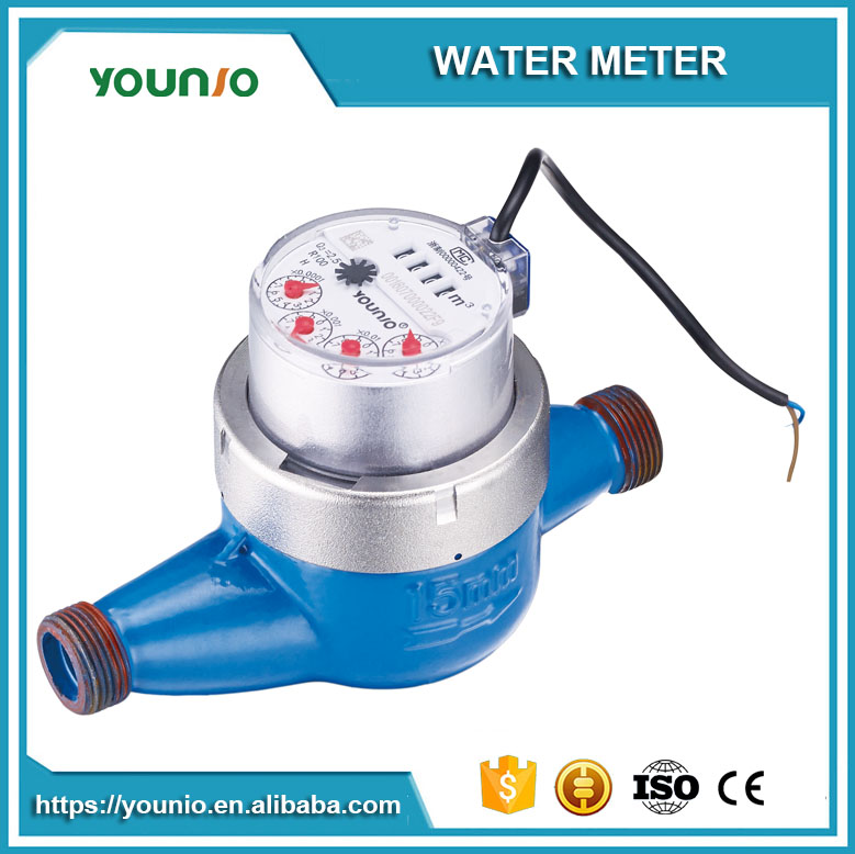 Younio Photoelectirc Direct Reading Remote Transmission Water Meter