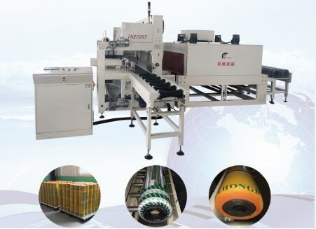 Sleeve type heat shrinkable film packaging machine