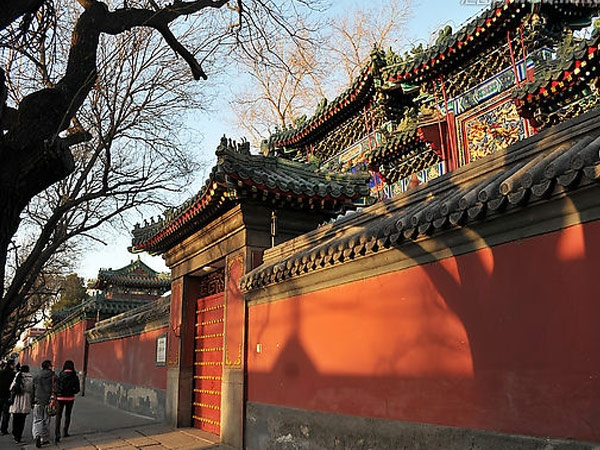 Beijing Private Tour Guide