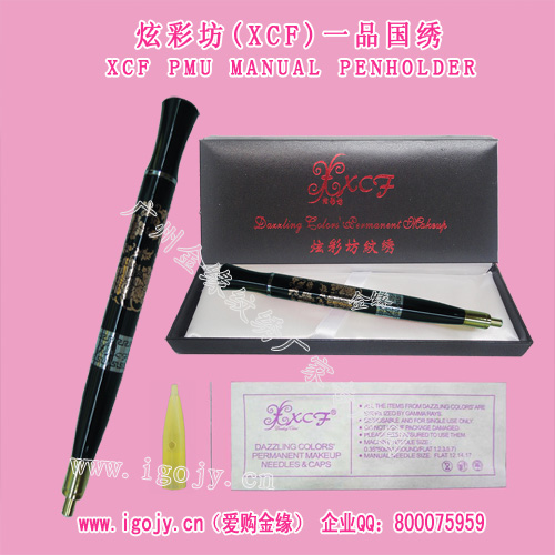 XCF PMU manual penholder/eyebrow-tattooing pen/single needle/dazzling colors'