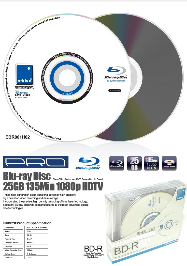 e-blue Professional Blue-Ray Disc 25GB 4X