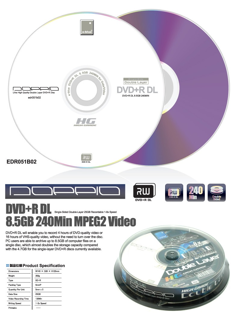 e-blue Doppio DVD+R DL 8.5GB 8X