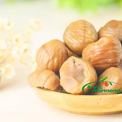 Chestnuts Kernels Nuts Dried Organic Natural Jumbo Size Whole Baking Material